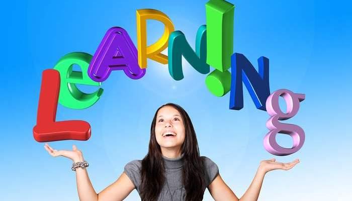 Образователни игри 145