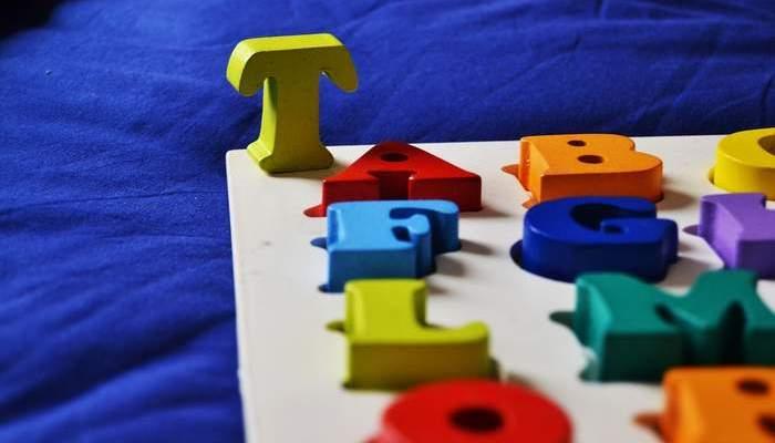 Образователни игри 77